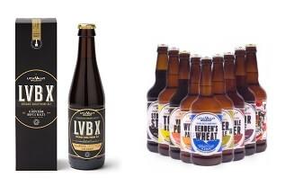 LVB X Mix 'n Match (including 1 x LVB X) £43.95 inc P&P Bottle Image